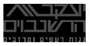 Top Roof - יעקב הרשנבוים - גגות, רעפים ומרזבים באזור השרון והמרכז